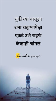 Best Greeting Cards, Messages, Wishes, Quotes Hindi Quotes On Life, Real Life Quotes, Quote Life, Qoutes, Good Morning Gift, Good Morning In Hindi, Good Morning Images, Yogi Tattoo, Name Wallpaper