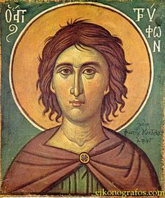 Full of Grace and Truth: St. Tryphon the Great Martyr, and the Monastery of Xenophontos Orthodox Catholic, Orthodox Christianity, Day Of Pentecost, Best Icons, Byzantine Art, The Kingdom Of God, Orthodox Icons, Christian Art, Religious Art