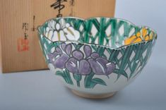 F3927-Japanese-Kiyomizu-ware-DESSERT-BOWL-dish-Togyoku-made-w-signed-box
