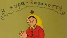 Κυρά Σαρακοστή και έθιμο - Cook-Bake Charlie Brown, Fictional Characters, Fantasy Characters