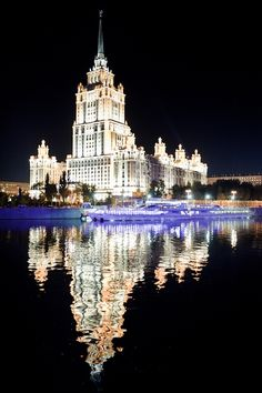 Amazing Snaps: Stunning View of Moscow at Night | See more