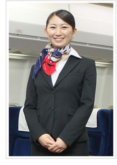 JAL日本航空客室乗務員 JAL日本航空キャビンアテンダント内定 JAL(日本航空) キャビンアテンダント(客室乗務員)内定 キャビンアテンダント・エアライン科 2年 神奈川県立厚木西高校出身