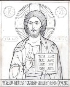 Line Drawing, Painting & Drawing, Christ Pantocrator, K Crafts, Byzantine Icons, All Icon, Gold Work, Orthodox Icons, Drawing Techniques