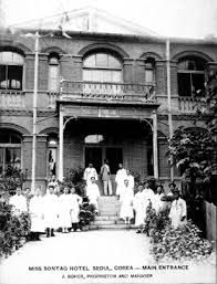 """Keijo (Seoul): Seoul:  Sontag Hotel (손탁호텔), the first European hotel in Seoul. Built 1902 and razed in 1922.  Formerly a private hotel of the Imperial Korean Household, it was located in the Legation Quarter adjacent to the French Embassy and about 1 mile north of Namdaemun Station.  Per """"Terry's Japanese Empire"""" (1914, Houghton Mifflin, New York/Boston) it featured electric lights, free baths, a reading room stocked with periodicals from around the world, French cooking, and fresh milk!"""