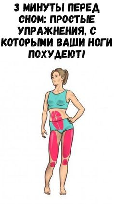 Health Fitness, Exercise, Gym, Workout, Beauty, Women, Sports, Fitness Exercises, Ejercicio