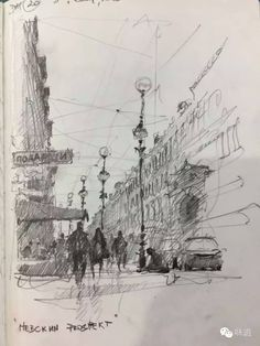 This street view is expressionistic in its unrealistic nature and hence describes movement and commotion.