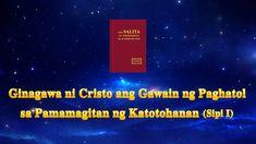 Ginagawa ni Cristo ang Gawain ng Paghatol sa Pamamagitan ng Katotohanan ... Christian Movies, My Salvation, Tagalog, Worship Songs, Documentaries, Apps, God, Education, Youtube