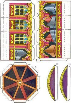 Our miniatures - Printables: Carousel