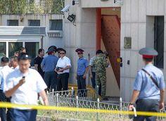 """""""Kirguistán"""" es TT porque un coche bomba estalló frente a la embajada China. http://mexico.srtrendingtopic.com/trend/76672/2016-08-30/2016-08-30/kirguistan.html"""