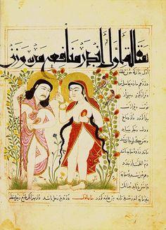 Адам и Ева. Миниатюра. «Манафи аль Хайаван» Ибн Бахтишу. Марага, 1294-99гг. Библиотека Пирпонта Моргана, Нью-Йорк.