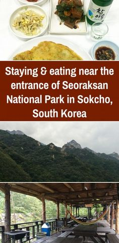 Staying & eating near the entrance of Seoraksan National Park in Sokcho, South Korea - Goodstay Smile Resort & Guesthouse Sokcho, Busan, Seoul, Seoraksan National Park, Bus Number, Korean Peninsula, South Korea Travel, Go Hiking, Roadtrip