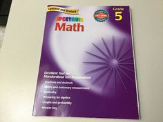 SPECTRUM MATH, GRADE 5, STANDARDIZED TEST PREP, ANSWER KEY #WorkbookStudyGuide