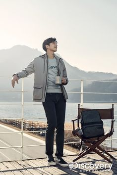 Style Korea: The Art of Korean Fashion • Gong Yoo for Discovery Expedition Spring 2016...