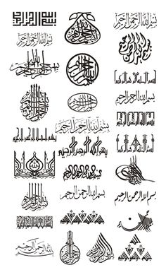 convert bitmap to vector, raster image, face to cartoon, vector photograph, logo Bismillah Calligraphy, Arabic Calligraphy Design, Arabic Calligraphy Art, Arabic Art, Motifs Islamiques, Islamic Art Pattern, Islamic Wall Art, Graffiti, Turkish Art