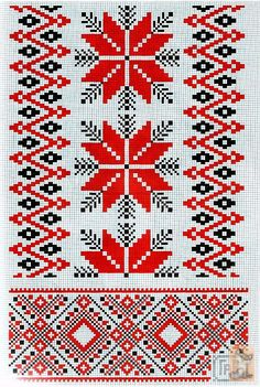 Red and Green cross-stitch Cross Stitch Borders, Cross Stitch Charts, Cross Stitching, Cross Stitch Embroidery, Embroidery Patterns, Hand Embroidery, Cross Stitch Patterns, Knitting Charts, Knitting Patterns