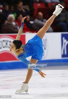 Satoko Miyahara of Japan competes in the Ladies' Free Skate during day three of 2017 Bridgestone Skate America at Herb Brooks Arena on November 26, 2017 in Lake Placid, New York.