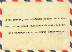 Прикольные фразочки в картинках (24 штуки) » RadioNetPlus.ru развлекательный портал