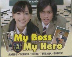 My boss my hero 2006 The King 2 Hearts, Emergency Couple, High School Drama, Boss Me, Romance, Japanese Drama, Flower Boys, Cheer Up, Korean Drama