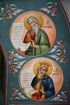 Themis Petrou - Saint Dioniso's Church - Find Creatives Byzantine Icons, Byzantine Art, Roman History, Art History, Roman Mythology, Greek Mythology, Saint Anthony Church, Archangel Raphael, Peter Paul Rubens