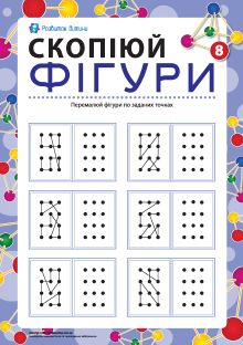 Montessori Education, Kids And Parenting, Worksheets, Preschool, Math, Scrabble, Sink Tops, Note Cards, Kids