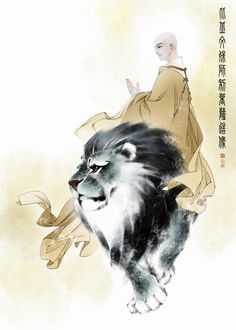 Chinese illustration on pinterest saints html and artworks