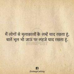 Hmm... Hindi Quotes Images, Shyari Quotes, Hindi Words, Words Quotes, Gulzar Quotes, Zindagi Quotes, Heartfelt Quotes, Deep Words, Reality Quotes