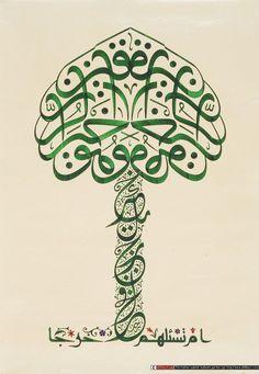 """""""أم تسألهم خرجاً"""" this reminds me of Mjollnir! Calligraphy Welcome, Arabic Calligraphy Art, Arabic Art, Arabesque, Glue Art, Coran, Typography Art, Letter Art, Religious Art"""