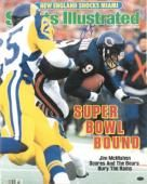 Jim McMahon signed Chicago Bears Sports Illustrated 16x20 Photo from January 20, 1986 (Super Bowl XX)
