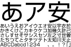 新ゴ   フォント製品   株式会社モリサワ