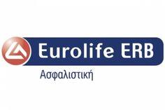 Eurolife ERB Ασφαλιστική: Eκπτώσεις για πάντα στα νέα συμβόλαια αυτοκινήτου