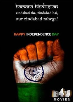 17 Best Independence Day Whatsapp Status photos by independence