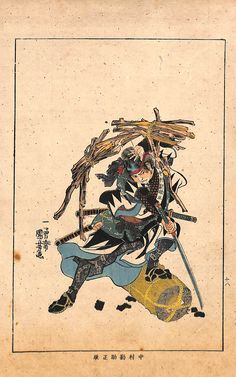 Artist: Utagawa Kuniyoshi  Date: Taisho era, 9th year (1920)  Title of Book: Seichu Gishiden (Stories of the true loyalty of the faithful samurai)  Condition: Very good condition with some typical age toning  Size: 9.5″ heightx 6″ width  Description: 100% genuine & authentic ukiyo-e Japanese Woodblock Print from the Taisho Period, 1920. Very good color and impression. A wonderful print of aronin samuraiby the famous artist Utagawa Kuni...