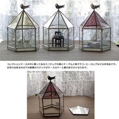 ステンドグラスのコレクションケース001pb