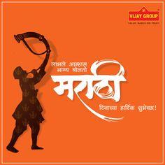 Vijay Group wishes you a Happy Marathi Language Day. Maharashtra Day, Marathi Calligraphy, Wishes Images, Indian Festivals, Day Wishes, Pencil Drawings, Texts, Banner, Language