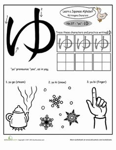 Hiragana Alphabet  Worksheets Kindergarten And Language