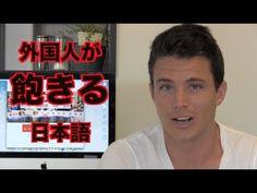 世界が日本に夢中なワケ!ボビーの本、全国発売開始! - YouTube
