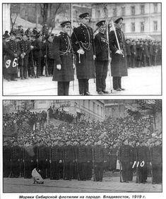 White sailors in Vladivostok. 1919.