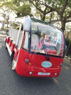 Twitter / kitao777: 中国製の電動バス、只今、実証実験中! #30jidori # ...