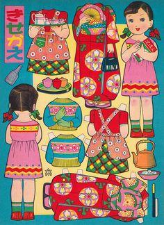Vintage Japanese paper dolls