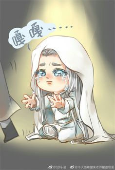 Shen Wei and Yunlan meet again in their next life. However, Yunlan was born with his past memories of how Shen Wei killed him. His life purpose now is to make. Cartoon Drawings, Cartoon Art, Anime Chibi, Anime Art, Freaky Clowns, Shen Wei, Cool Anime Pictures, Chinese Man, Hot Anime Guys