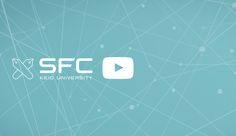 多様化した社会に対し、テクノロジー、サイエンス、デザイン、ポリシーを連関させながら問題解決をはかるために設立されたSFC。既存の学問分野を解体し、実践を通して21世紀の実学を作り上げることが本学の目標です。