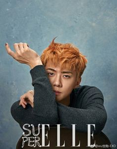 [Official] SEHUN Weibo Update for SuperELLE CHINA MAGAZINE