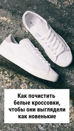 Diy Cleaning Products, Cleaning Hacks, White Shoes, White Sneakers, Cleaning Sneakers, Create Photo, Looking For Women, Clean House, Housekeeping
