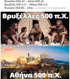 Σήμερα όμως? Greek Warrior, Funny Statuses, Greek History, Greek Culture, Free Mind, Images And Words, Ancient Mysteries, Greek Quotes, Athens Greece
