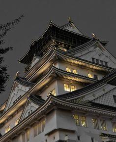 Osaka Castle is a Japanese castle in Chūō-ku, Osaka, Japan.