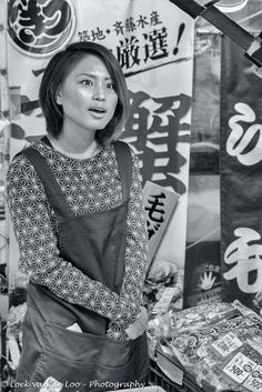 Portrait of Japan - Saleswoman of fish at the fish market Tsukiji in Tokyo