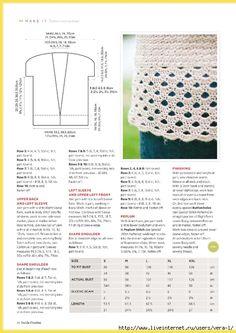 Crochet4_48 (494x700, 222Kb)