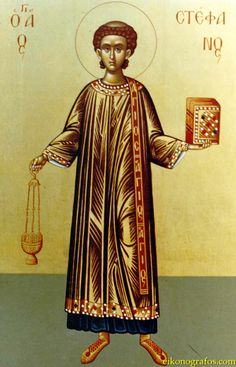 Full of Grace and Truth: Homily I on St. Stephen the Protomartyr, by St. Gregory of Nyssa