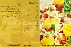 cream and fruit salad Cream and Fruit Salad Urdu Recipe Masala Tv by Rida Aftab