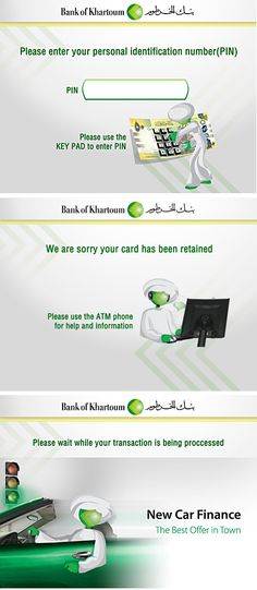 Bank of Khartoum - ATM Screens by Naumeena Suhail, via Behance